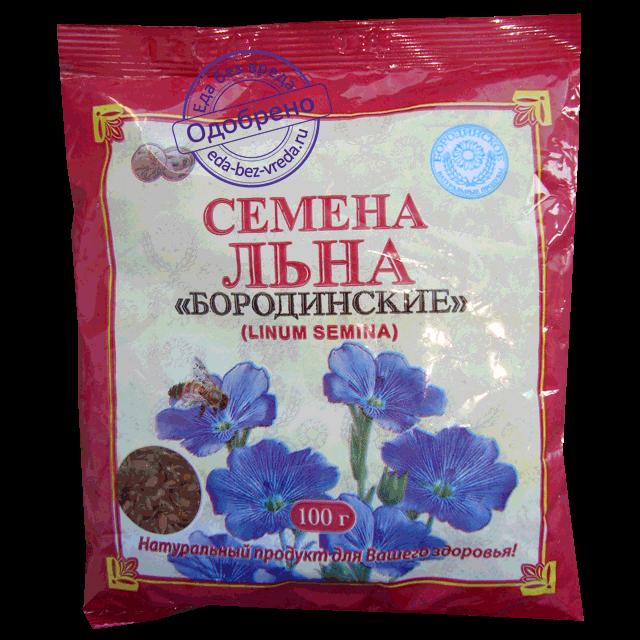 Семена льна бородинские