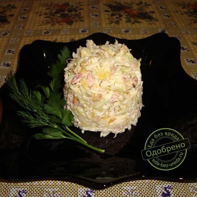 Салат с копчёным окорочком фото пошаговый