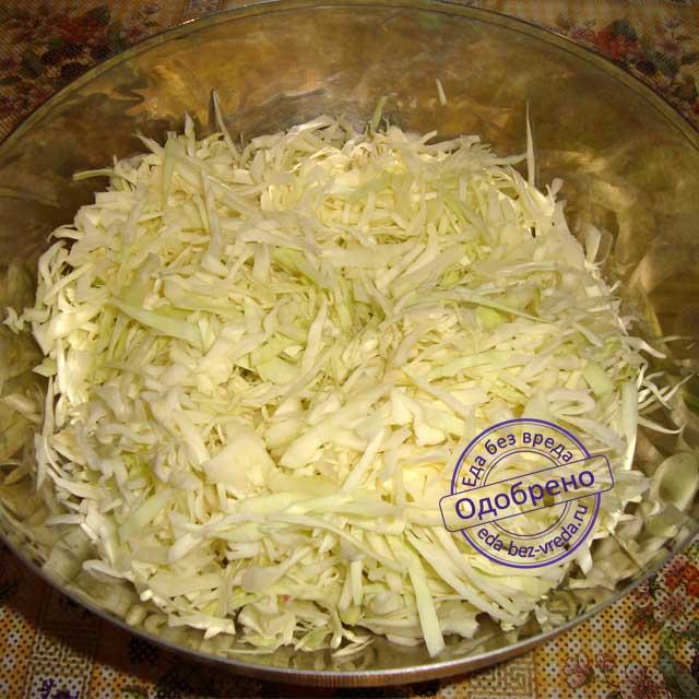 салат окорочка копченый фото