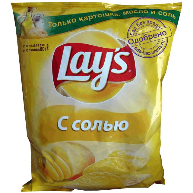 картинки чипсов с двух сторон меня
